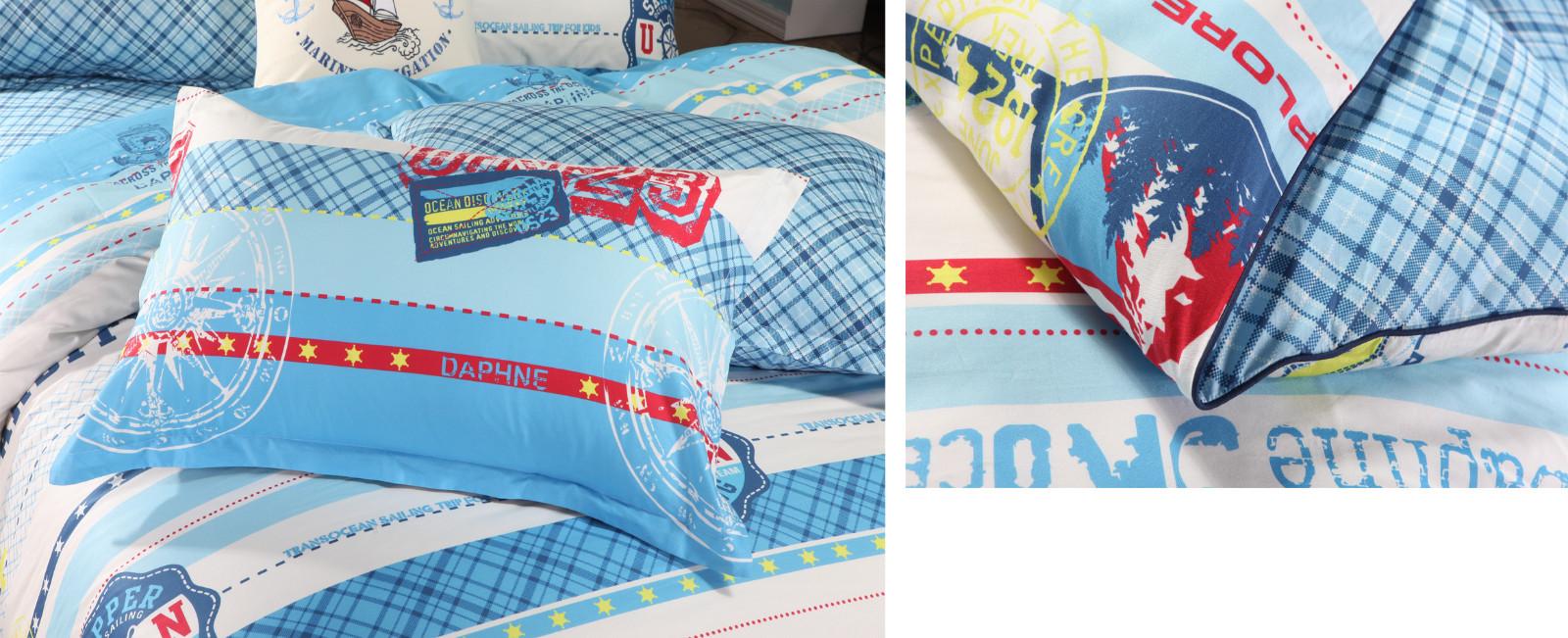 printed Kids Bedding Sets cover sets Daphne