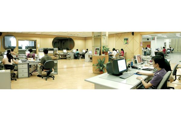 R&D Department