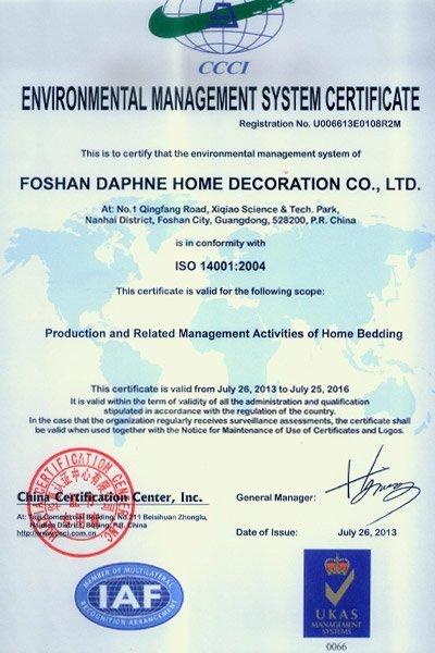 ISO14001-2004 certificat de système de gestion de l'environnement