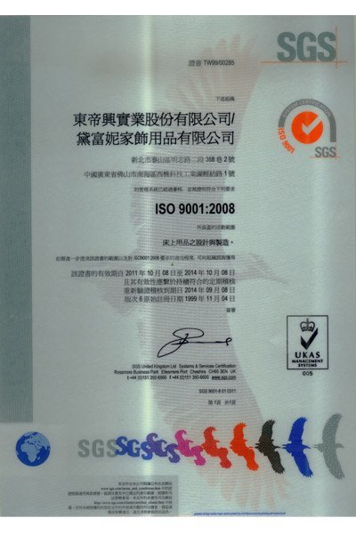 ISO9001: 2008 Certificate