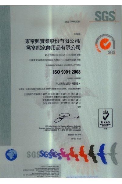 ISO9001 : 2008 Certificato