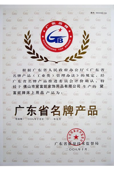 Guangdong Marca Top