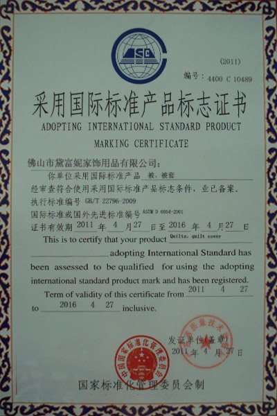 Adopting International Standard Product Making Certificate-quilts, Quilt Cover