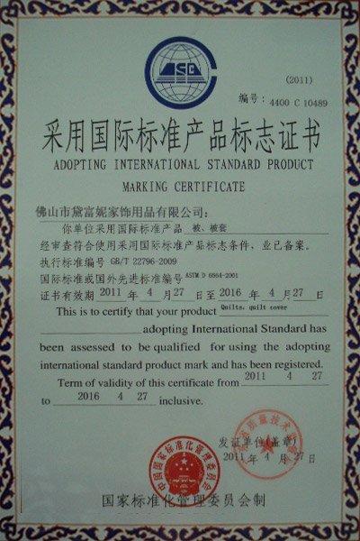 Adoptant International Produit standard Faire certificats-couettes, housse de couette