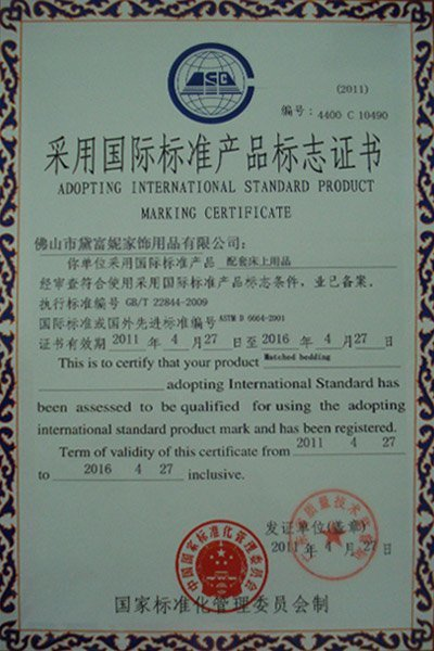 Adopting International Standard Product Making Certificate-matched Bedding