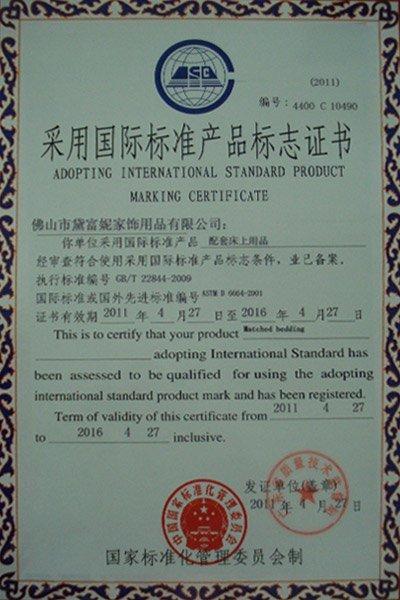 L'adozione internazionale dei prodotti standard Fare Bedding Certificato di pari